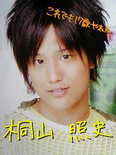 桐山照史の画像 p1_13